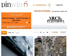 Стартовал конкурс архитектурного фото наонлайн-площадке PinWin