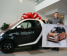 Компания Bosch подарила автомобиль