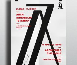 «АРХ Москва 2015» покажет кино