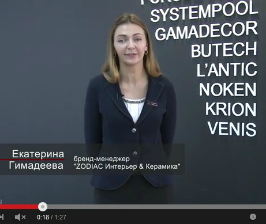 «ZODIAC Интерьер & Керамика» о целях. <br>Видео с выставки Batimat Russia 2015