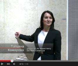 Игра в имитации от ESTIMA. <br>Видео с выставки Batimat Russia 2015
