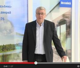 Оконные фавориты Deceuninck. <br>Видео с выставки Batimat Russia 2015