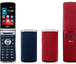 LG выпускает смартфон-«раскладушку»