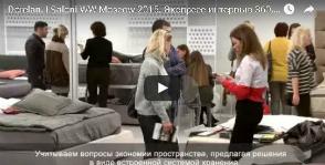 Дизайнерские концепции Dorelan.<br>Видео с I Saloni WW Moscow 2015