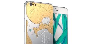 OUVRI создает ювелирные смартфоны для дам