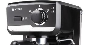 VITEK варит кофе с пенкой