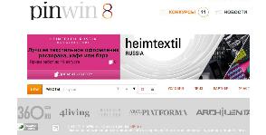 На PinWin начался конкурс от Heimtextil