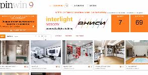 Interlight Moscow организует конкурс на PinWin