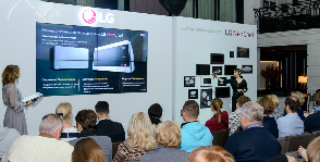 LG создала «умную» микроволновку