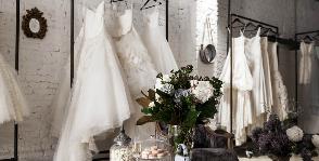 Свадебный салон в стиле лофт: дизайнер Катя Корчинова