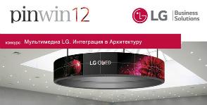 Мультимедиа LG на Pinwin 12