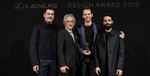 Объявлен обладатель Гран-при Lexus Design Award 2018