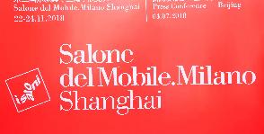 Salone del Mobile.Milano Shanghai