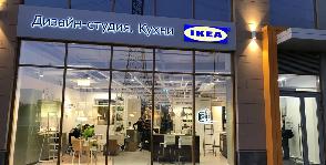 В Москве открылась вторая Дизайн-студия ИКЕА