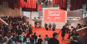 Результаты 14-ой выставки Salone del Mobile.Milano Moscow