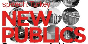 Новая социальная среда: Современная архитектура и общественные пространства Турции
