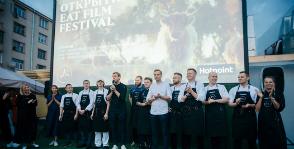 Eat Film Festival 2019