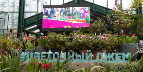 Начинает работу Вторая Международная конференция фестиваля «Цветочный Джем»