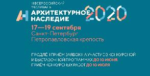 Cпикеры фестиваля «Архитектурное наследие»