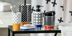 Авангардная коллекция аксессуаров для ванной комнаты в Леруа Мерлен