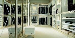 Первая гардеробная