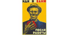 Русский вклад в дизайн интерьера