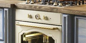 Кухонная революция