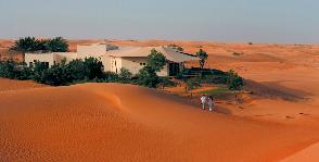 Отель в пустыне