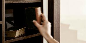 Эргономика библиотеки: 12удобных советов для читающей публики