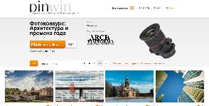 PinWin разыгрывает объектив для интерьерной и архитектурной съемки