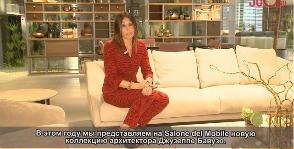Ретро и инновации Alivar.<br> Видео с выставки iSaloni 2014