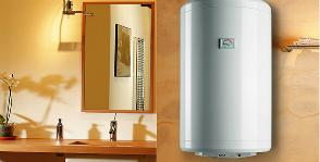 <strong>4</strong> вопроса про размещение водонагревателя в интерьере