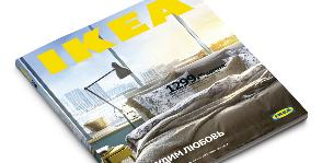 Новый каталог ИКЕА уже в конце августа