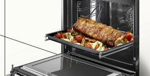 Siemens поместила пароварку в духовку