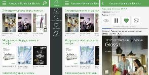 Schneider Electric выпускает приложение