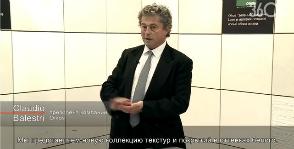 Все оттенки белого от компании Oikos. <br>Видео с iSaloni WorldWide Moscow 2014