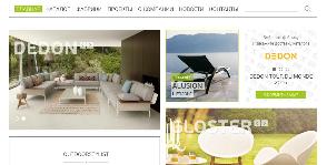 Outdoor Stylist запускает новый сайт