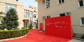 Выставка Salone del Mobile.Milano Shanghai