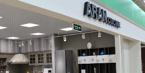 В Москве открылся салон Aran Cucine