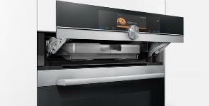 Кулинарные лаборатории Siemens