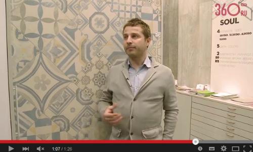 Итальянские традиции Ceramiche Keope. Видео с выставки Batimat Russia 2015