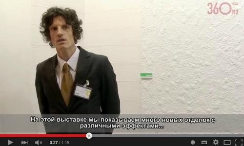 Текстурный минимализм Oikos. Видео с выставки Batimat Russia 2015