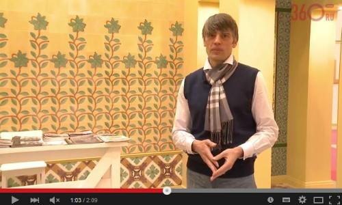 Цветной цемент «Грета Вульф». Видео с выставки Mosbuild 2015