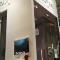 Инновации ванной комнаты от Roca Group на MosBuild-2018