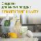 <strong>8</strong> способов применения средства для мытья посуды в быту