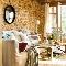 Идеальный дом: № 1 —  наполненный светом