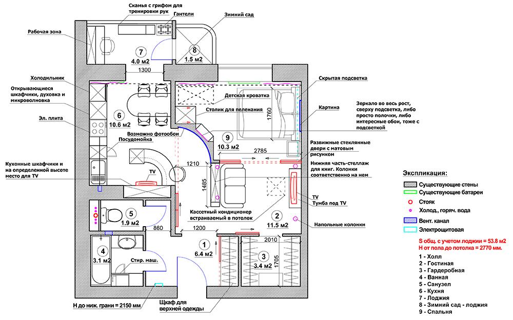 перепланировка 3 комнатной квартиры фото - Дизайн Фото