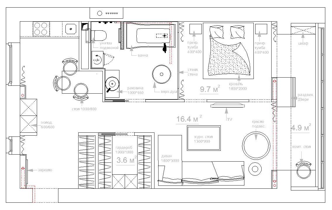 Перепланировка и дизайн однокомнатной квартиры: идеи