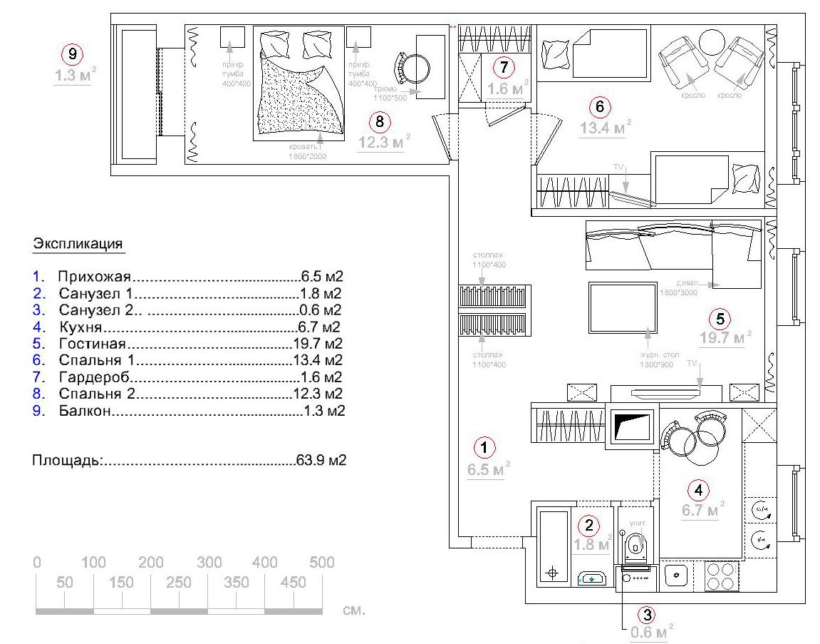 Перепланировка квартир в домах серии И-209А