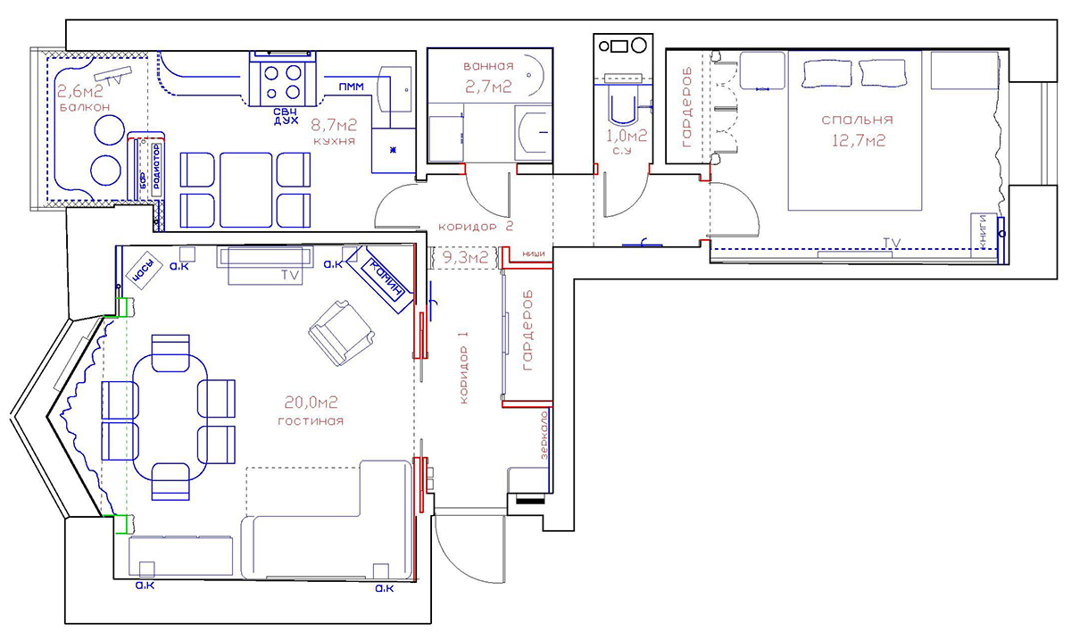 Дизайн интерьеров квартир в Москве и Санкт-Петербурге
